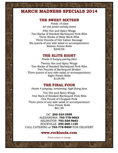 MARCH MADNESS MENU 2014